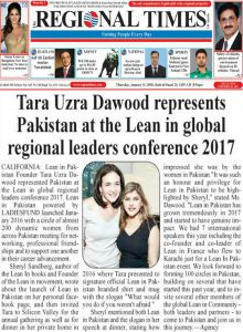 TUD represents lean in global regional conference